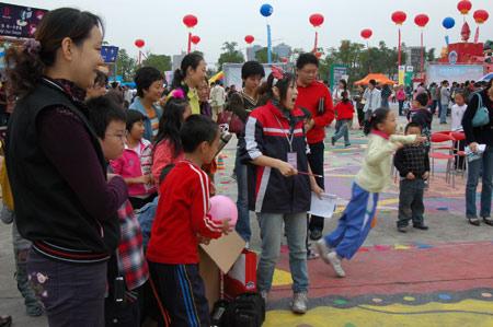 图文:奥运福娃乐园西安站 互动游戏