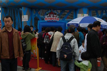 图文:奥运福娃乐园西安站 排队参观乐园