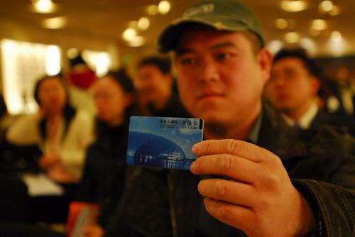 北京格顿广告有限公司总经理文哲展示首张国家大剧院票务会员卡