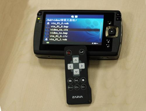 可摇控的MP4播放器 长虹ZARVA魔影MV570