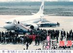 海航第一架飞机于1993年4月13日飞抵海口