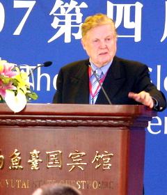 北京国际金融论坛2007年会,搜狐财经
