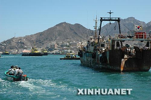 11月13日,渔船抵达亚丁港。