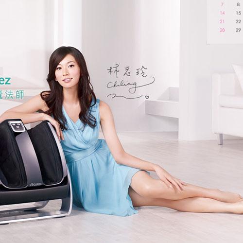 组图:林志玲广告月历写真 大秀白嫩修长美腿