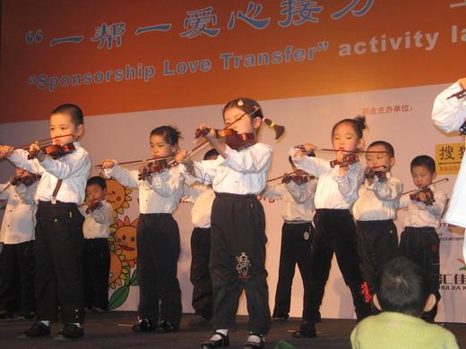 小提琴演奏 龙的传人