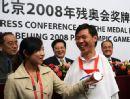 """图文:""""北京残奥会奖牌""""发布 残疾运动员试戴"""