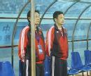 图文:[亚青赛]国青0-1朝鲜 主帅刘春明