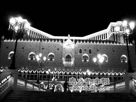 欧文龙被指控从澳门西湾大桥、威尼斯人酒店工程中受贿。
