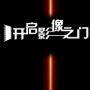 2007佳能秋季数码新品发布