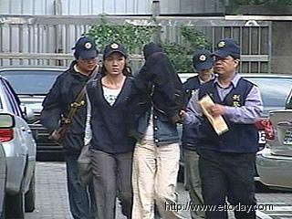 裴琳被逮捕