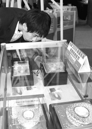 """台湾民众欣赏奥运收藏品""""金银鸟巢""""。"""