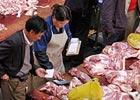 各地猪肉价格大幅上涨