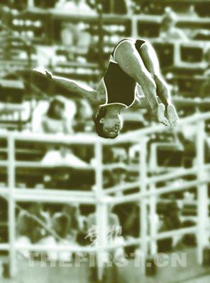 周继红夺得跳水10米跳台冠军