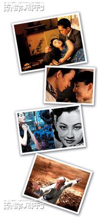 从上到下:《色,戒》剧照、《红衣坊》剧照、张柏芝扮演的周璇(左),周璇原型(右)、电影《霍元甲》海报。