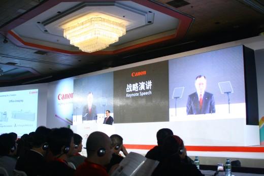 佳能亚洲博览会2007战略演讲现场