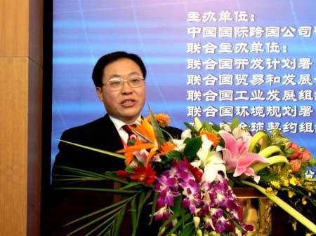深圳中航集团股份有限公司董事长吴光权先生