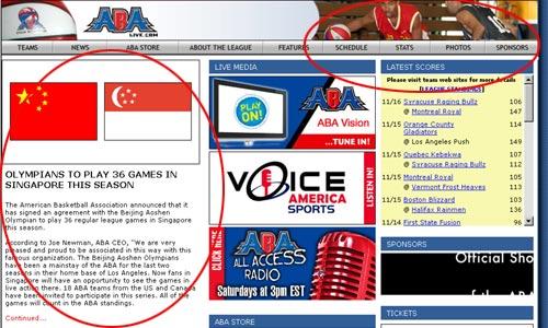 图为ABA官网的截屏