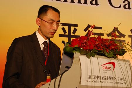 中国金融期货交易所研究发展中心 张晓刚