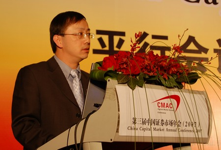 南华期货公司总经理 罗旭峰