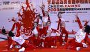 图文:奥运啦啦宝贝系列巡演开幕 郑大体育学院