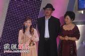 图:金钟奖现场 赵树海与于美人上台颁奖