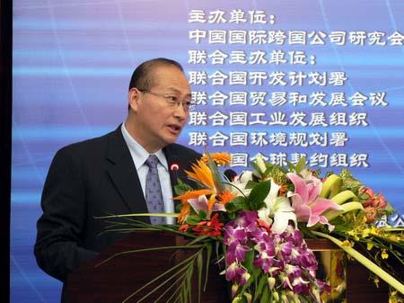 中国工商银行牛锡明