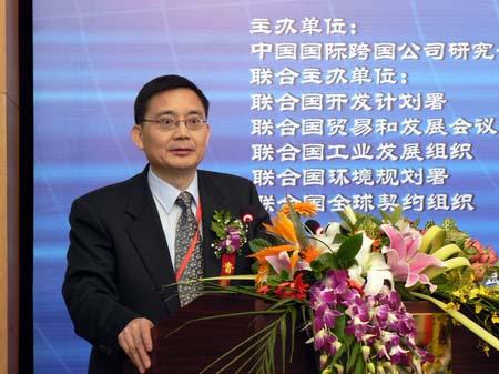 中国建设银行研究部总经理郭世坤