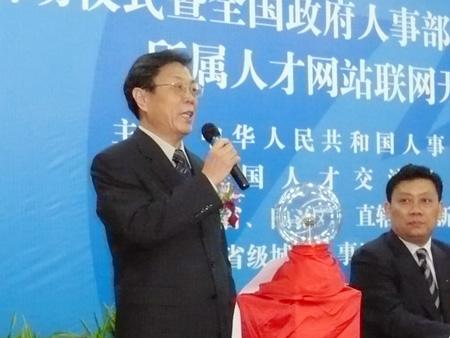 国家人事部原副部长、中国人才交流协会会长侯建良