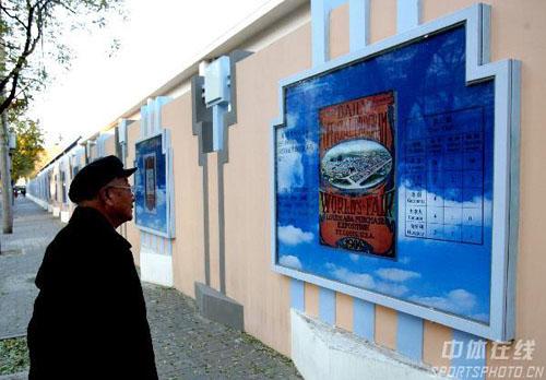 奥运文化特色街改造完成 历届奥运海报