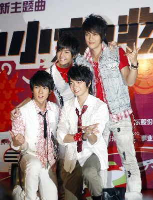 炎亚纶(后左)、汪东城(后右)、吴尊(前左)和辰亦儒(前右)否认兄弟失和