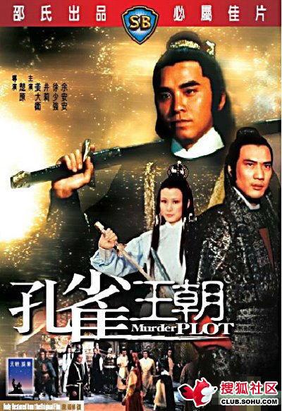 孔雀王朝-(DVD)-(香港版)