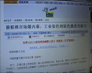 2003年,周至县一些果农大量违规使用膨大剂的做法被曝光,周至猕猴桃的声誉随之大跌,整个市场濒临倒闭