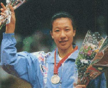 关渭贞获得世界冠军
