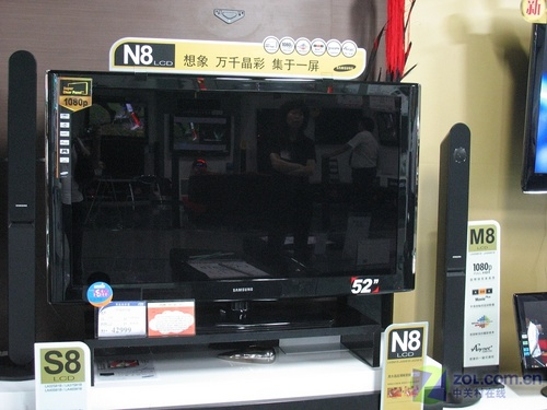 谁还在做暴利?卖场最贵平板电视曝光