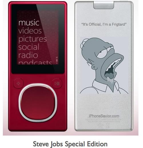幽默一把微软CEO 鲍尔默上Zune特别版