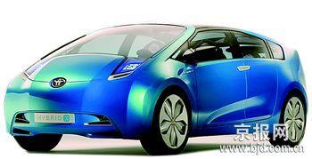 """图2为:""""新感官油电混合动力概念车""""hybrid x高清图片"""