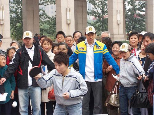 图文:助威团成员参与奥运活动 邓亚萍现场挥拍