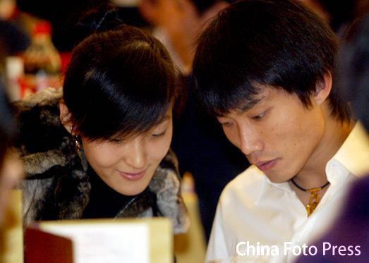 郑智与发妻