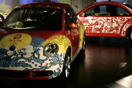 图文:大众奥运艺术车亮相车展 中国风独树一帜