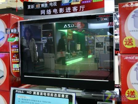 4HDMI+FULL HD!夏新47V1P仅卖16200