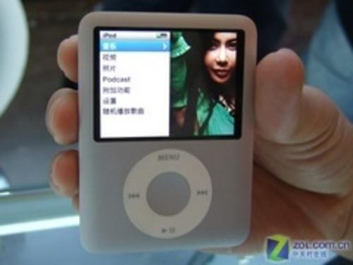 苹果nano 3 1190 送硅胶套
