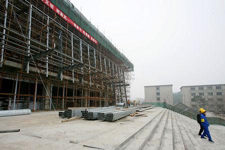 图文:北京大学体育馆 体育馆外立面和台阶