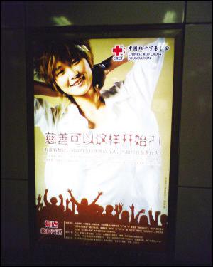 李宇春地铁广告图