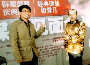 马志明与儿子马六甲