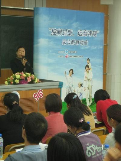 黄燕心理咨询师演讲