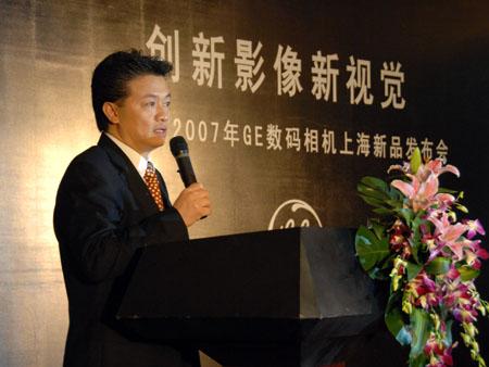 辰采国际董事长何先生讲话