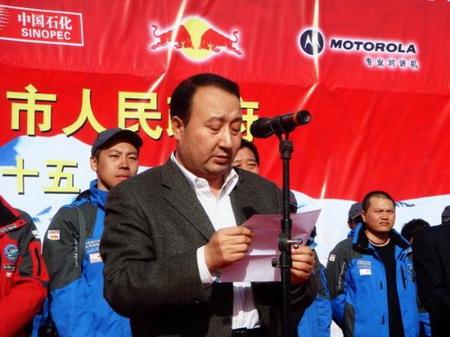 亚力坤`买合木提市长致欢迎词