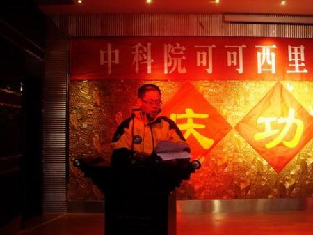 可可西里科考指导委员会陈永红秘书长主持当晚庆功宴