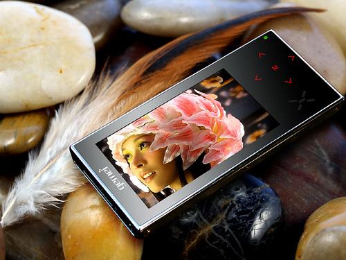 小调60元 支持RM格式歌美X750降价促销