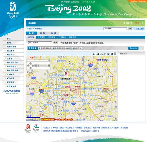 观众服务地理信息系统页面